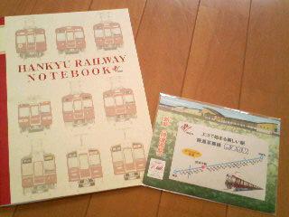阪急電鉄ぐっず