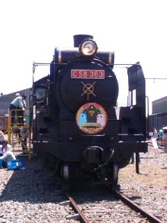 わくわく鉄道フェスタ2012