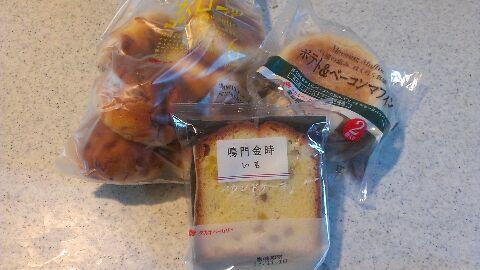 タカキベーカリーのパン